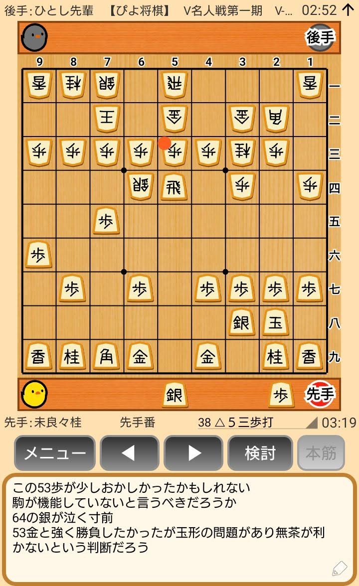 f:id:kisamoko:20200326231040j:plain