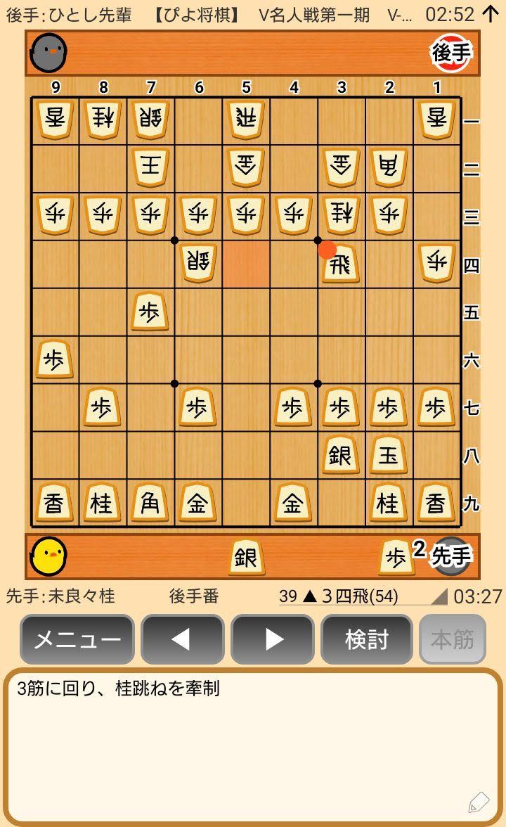 f:id:kisamoko:20200326231043j:plain