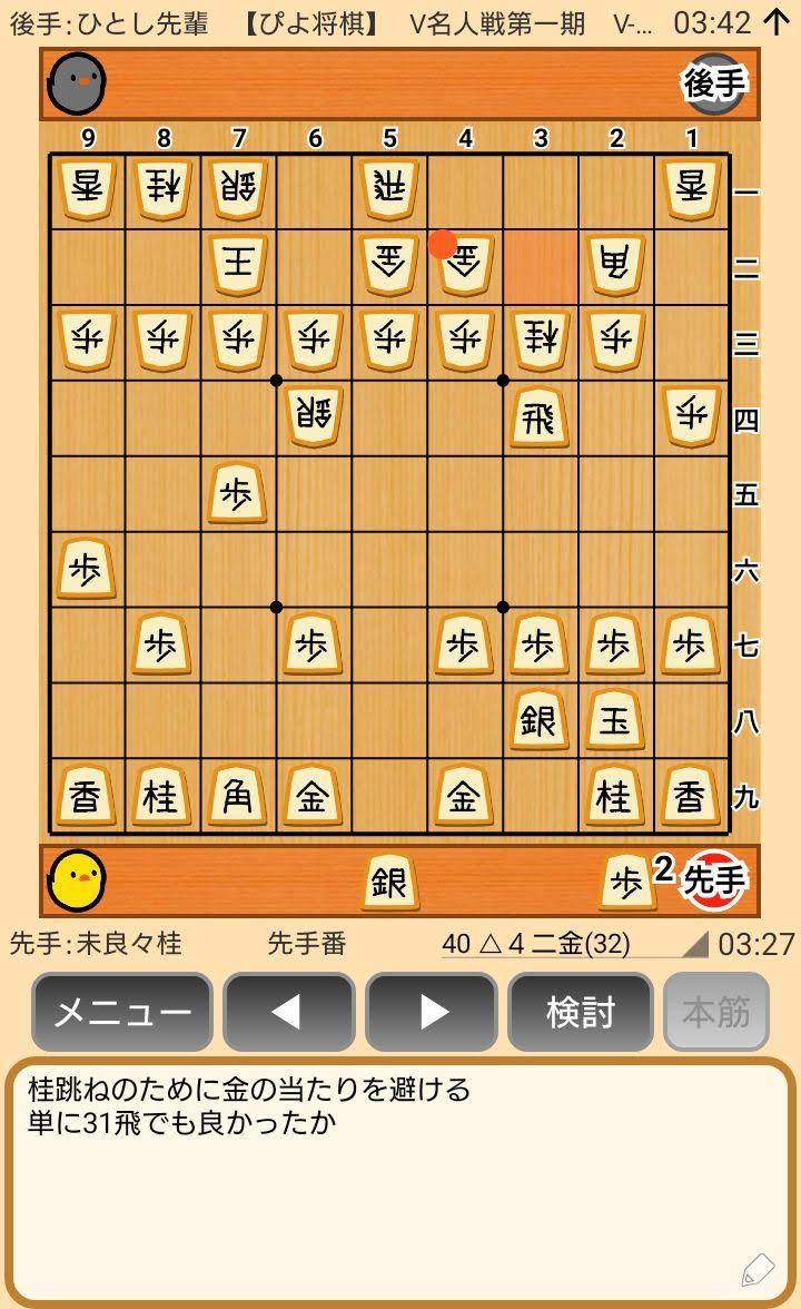 f:id:kisamoko:20200326231047j:plain
