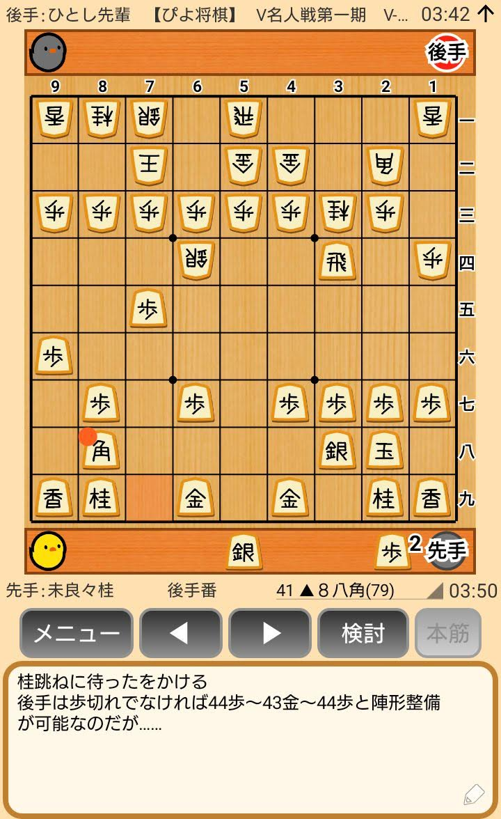 f:id:kisamoko:20200326231052j:plain