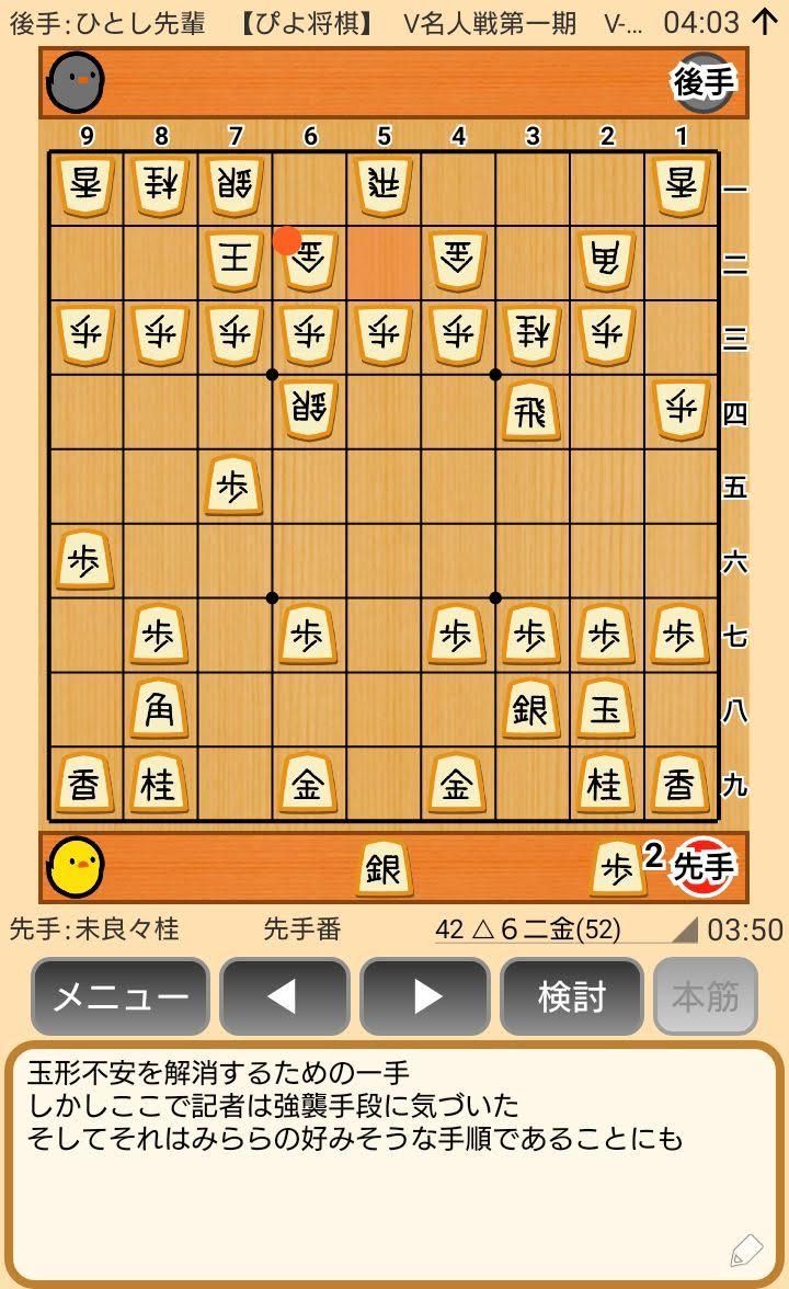f:id:kisamoko:20200326231055j:plain