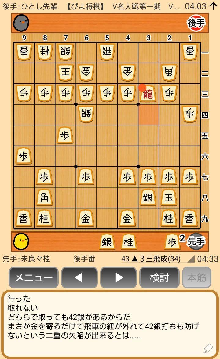 f:id:kisamoko:20200326231059j:plain
