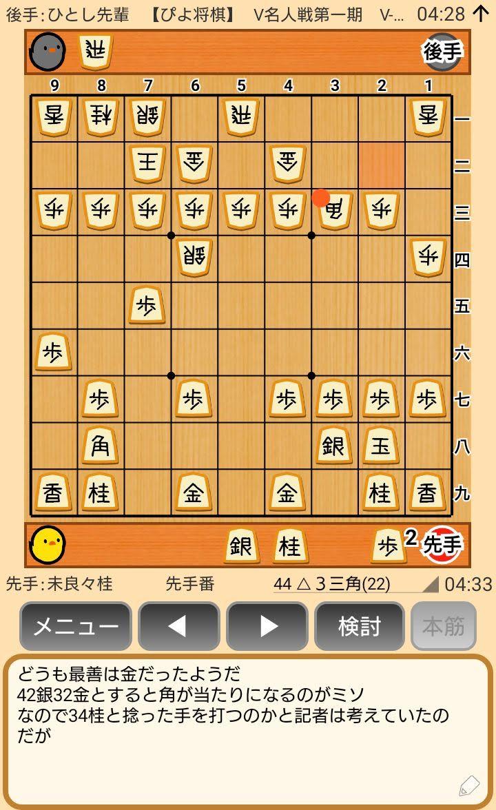 f:id:kisamoko:20200326231102j:plain