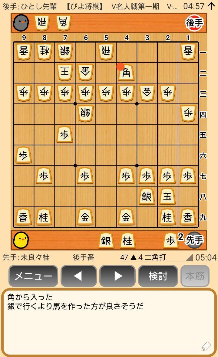 f:id:kisamoko:20200326231104j:plain
