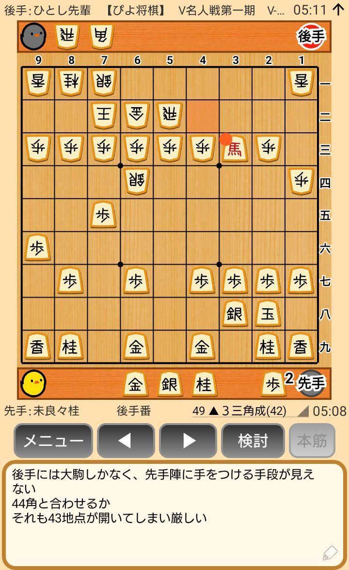 f:id:kisamoko:20200326231107j:plain
