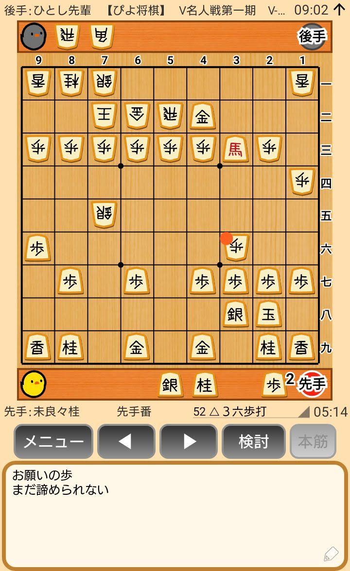 f:id:kisamoko:20200326231110j:plain
