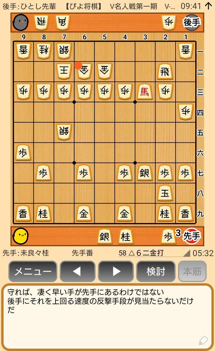 f:id:kisamoko:20200326231112j:plain