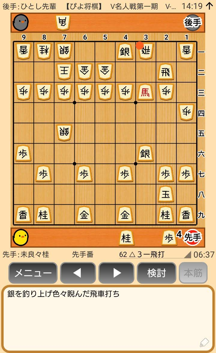 f:id:kisamoko:20200326231115j:plain