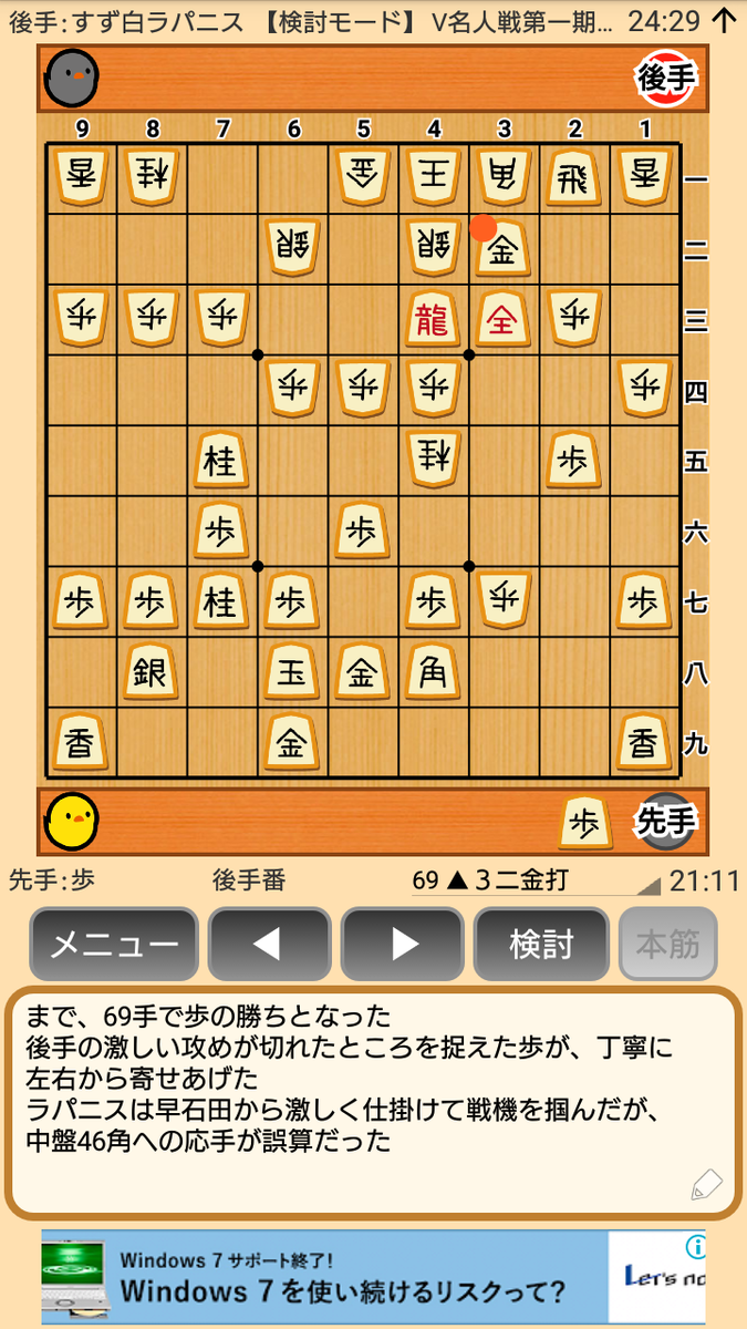 f:id:kisamoko:20200326232450p:plain