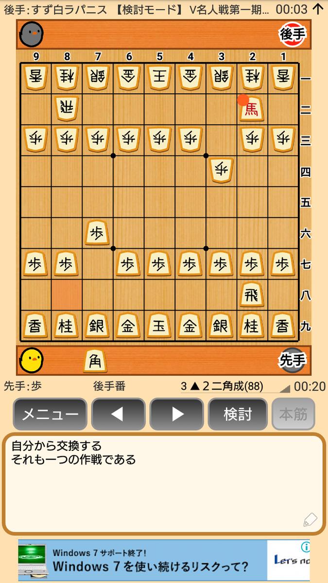 f:id:kisamoko:20200326232454p:plain