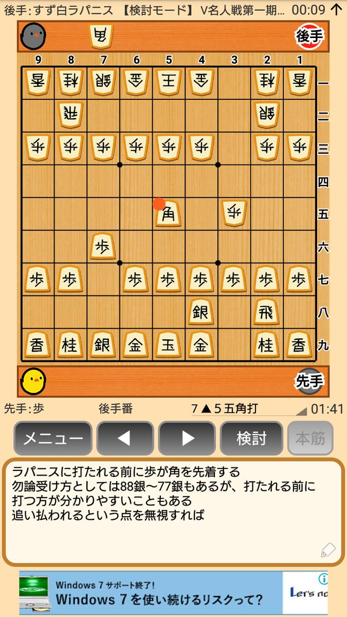 f:id:kisamoko:20200326232505p:plain