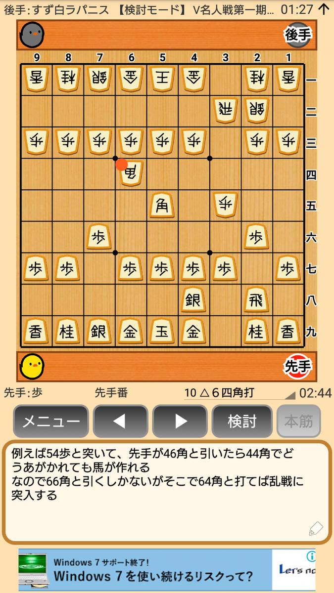 f:id:kisamoko:20200326232515p:plain