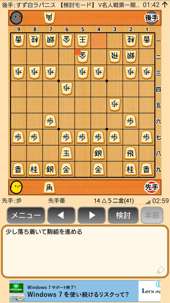 f:id:kisamoko:20200326232520p:plain