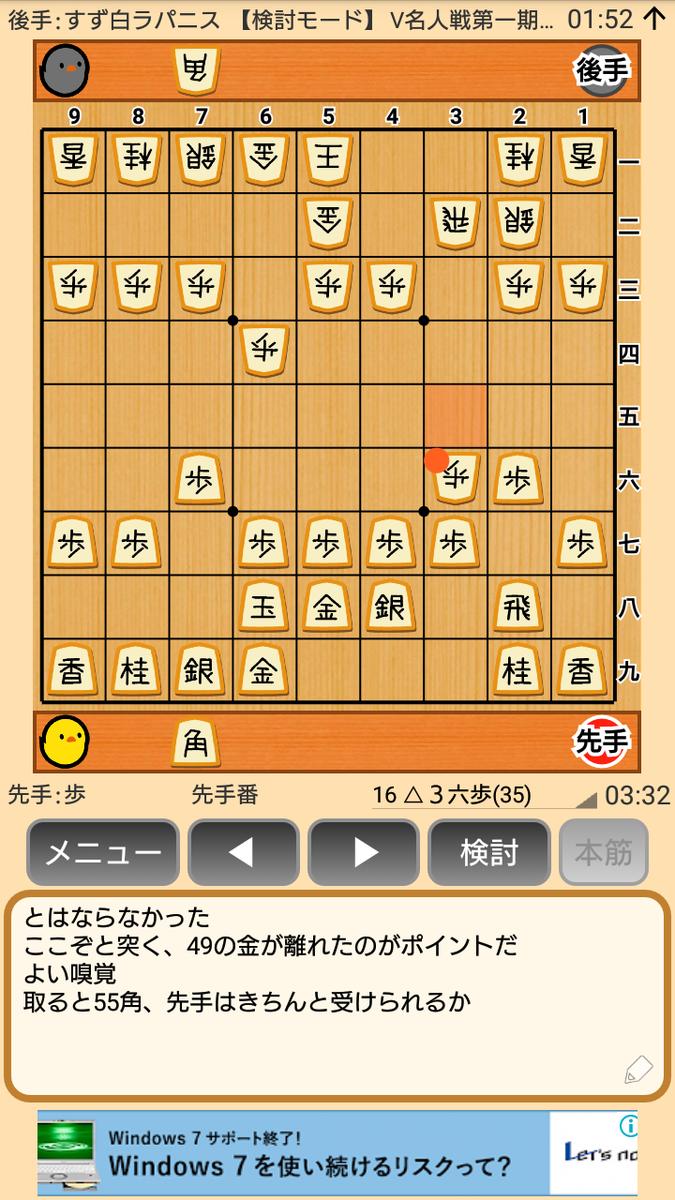 f:id:kisamoko:20200326232524p:plain