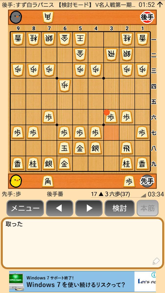 f:id:kisamoko:20200326232529p:plain
