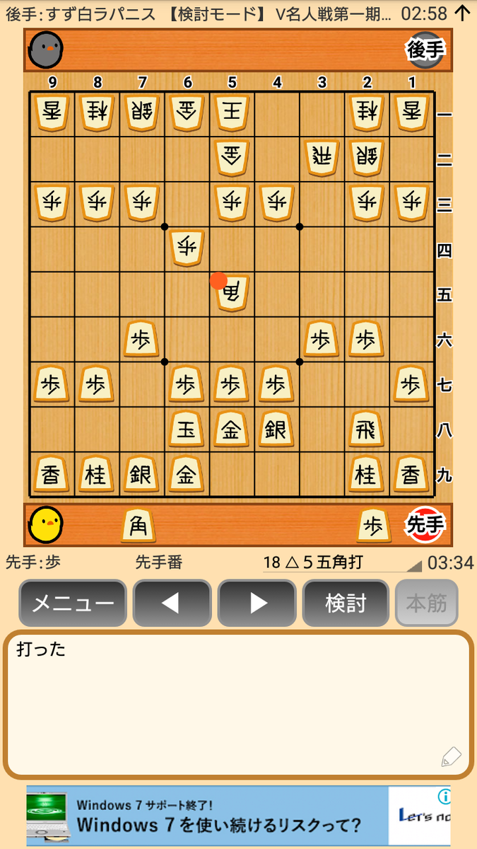 f:id:kisamoko:20200326232535p:plain