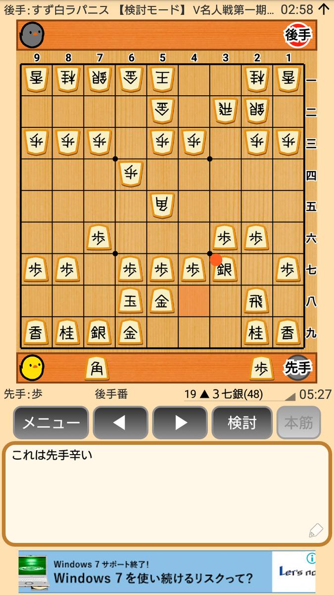 f:id:kisamoko:20200326232540p:plain