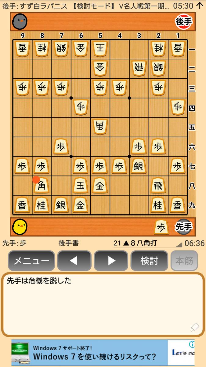 f:id:kisamoko:20200326232549p:plain