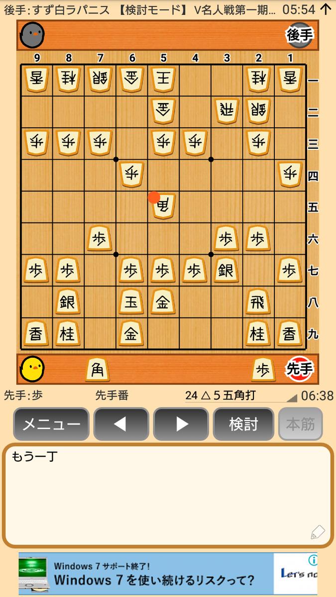 f:id:kisamoko:20200326232555p:plain