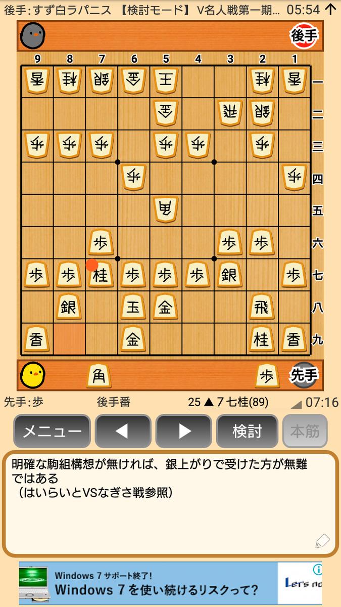 f:id:kisamoko:20200326232601p:plain