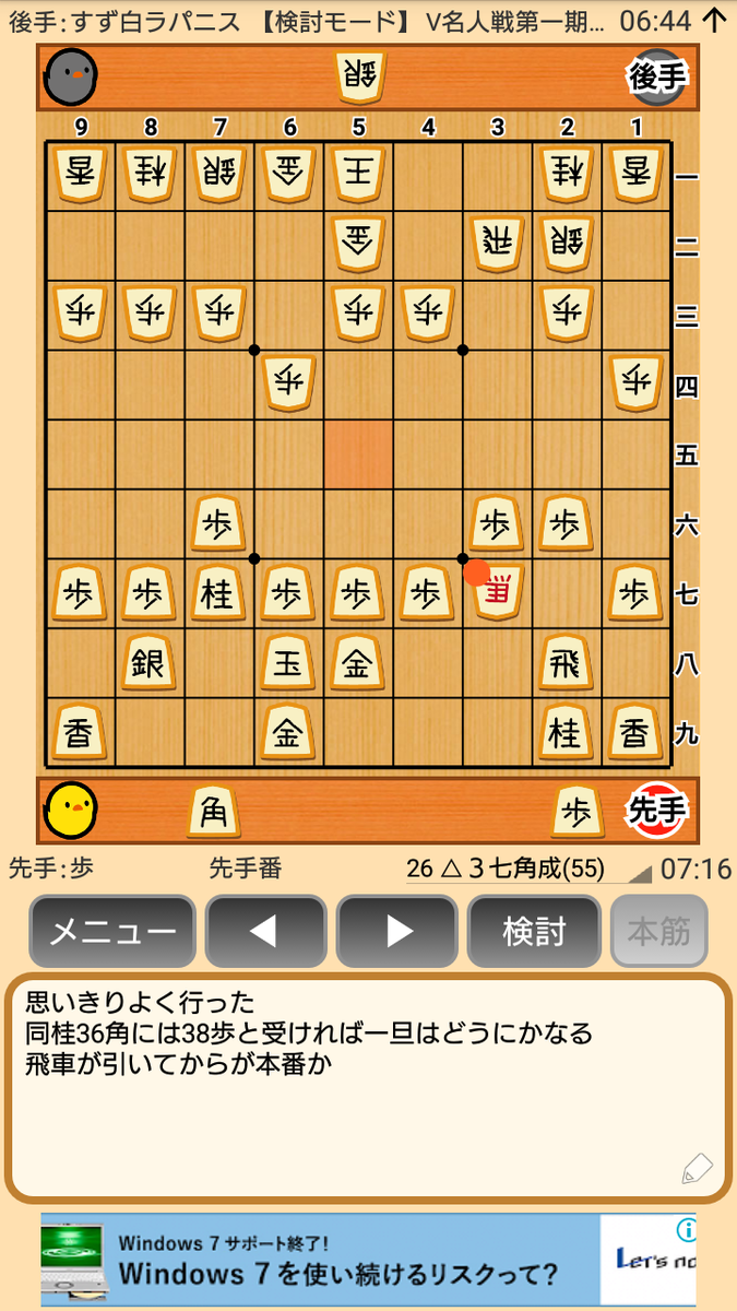 f:id:kisamoko:20200326232605p:plain