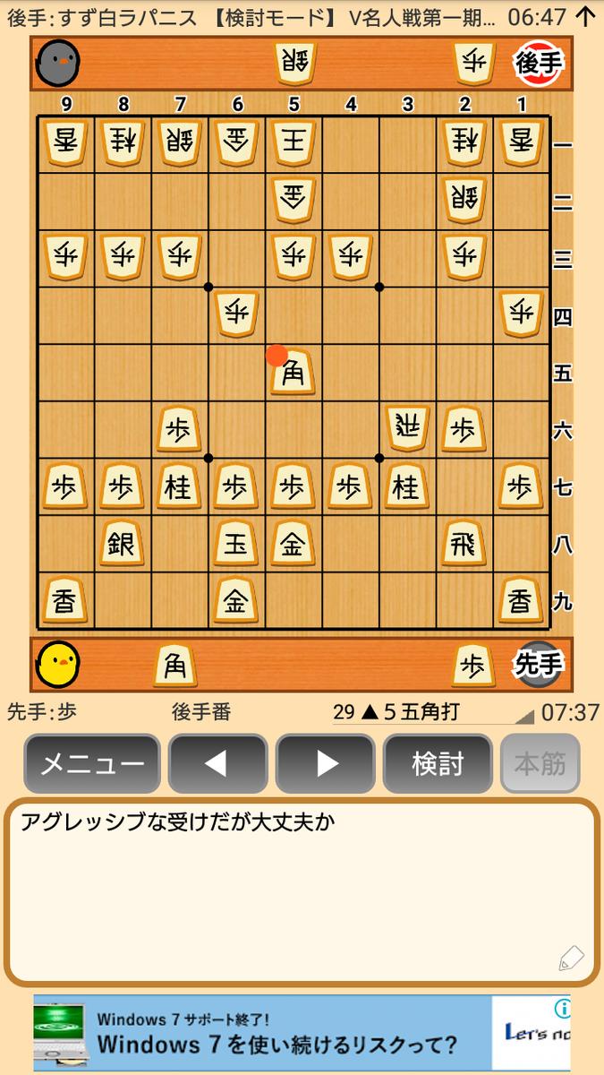 f:id:kisamoko:20200326232610p:plain