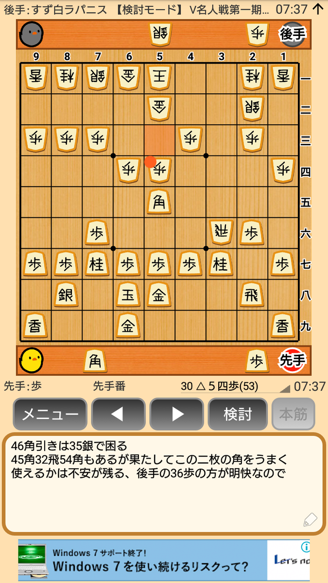 f:id:kisamoko:20200326232616p:plain