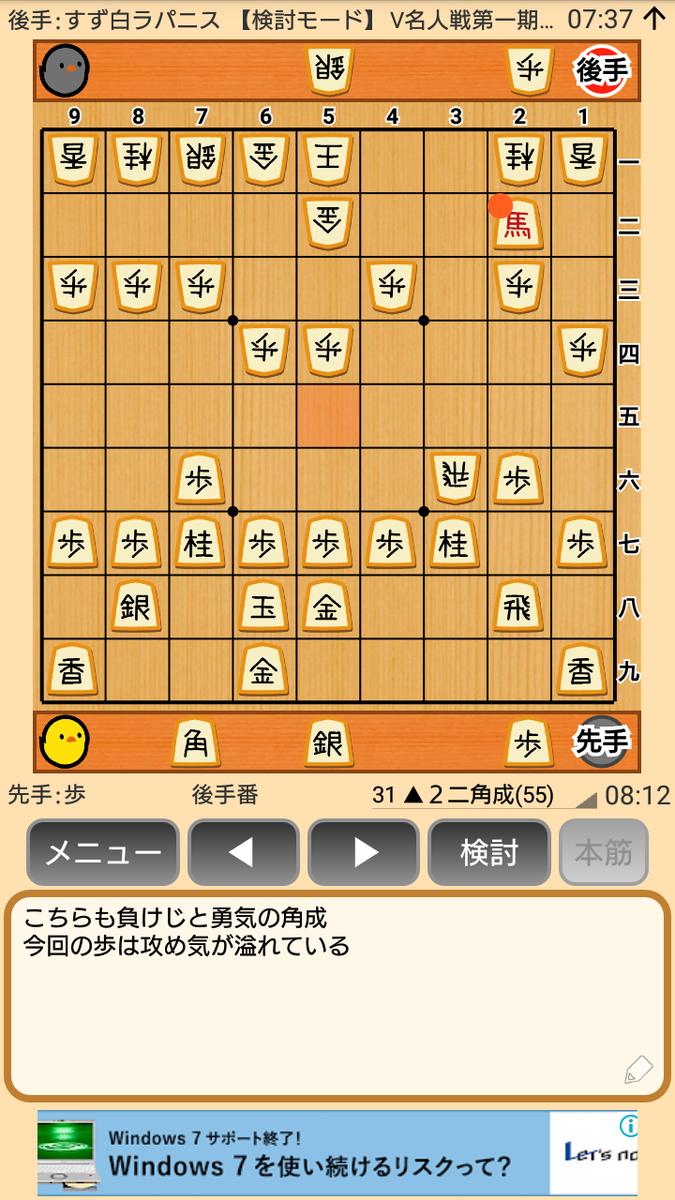 f:id:kisamoko:20200326232621p:plain