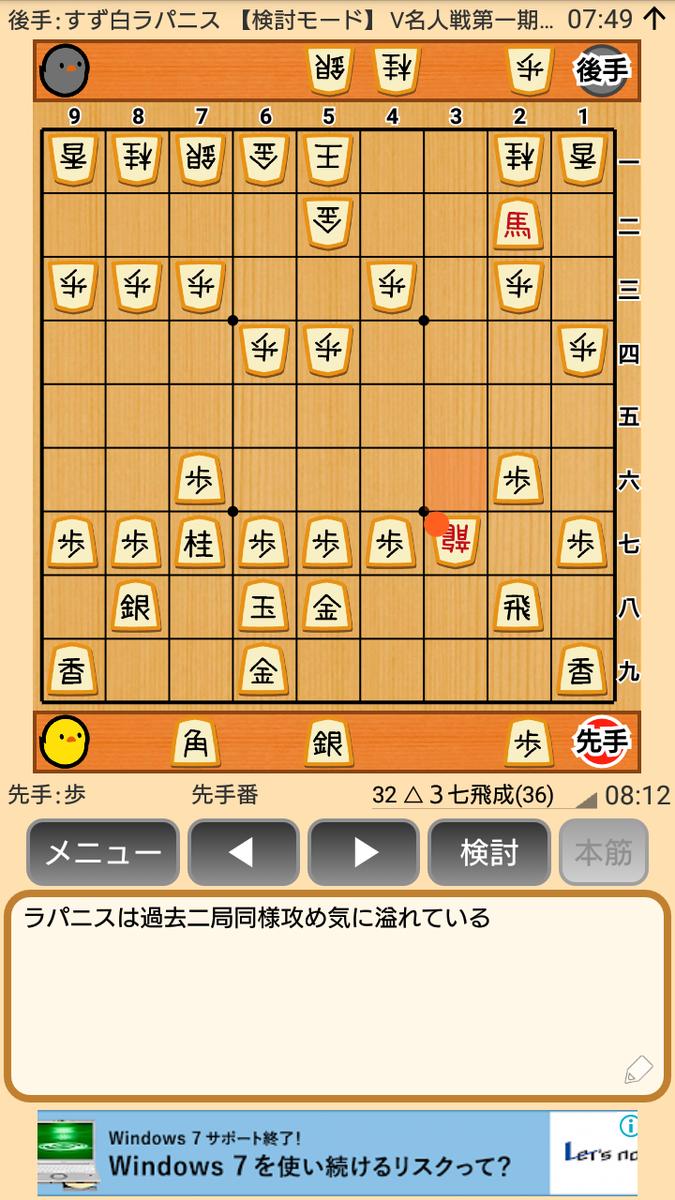 f:id:kisamoko:20200326232626p:plain