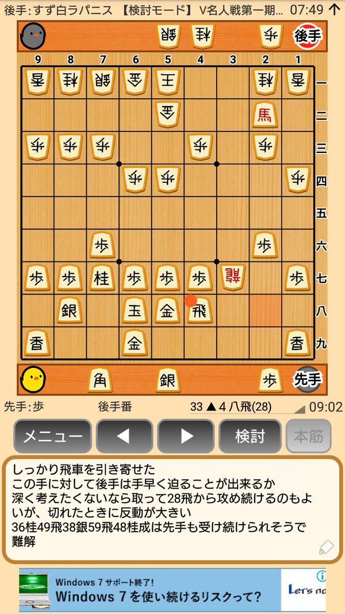 f:id:kisamoko:20200326232631p:plain