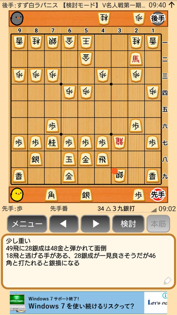 f:id:kisamoko:20200326232636p:plain
