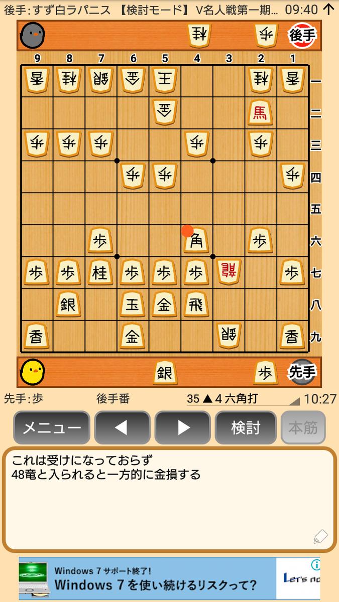 f:id:kisamoko:20200326232642p:plain
