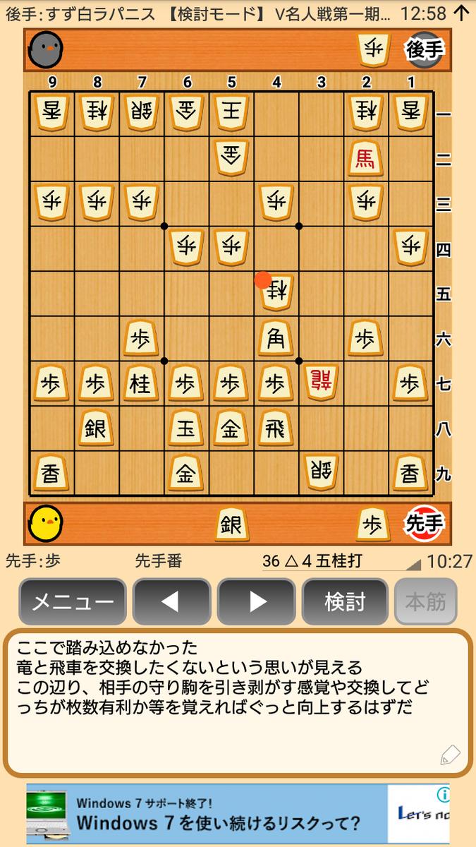 f:id:kisamoko:20200326232647p:plain