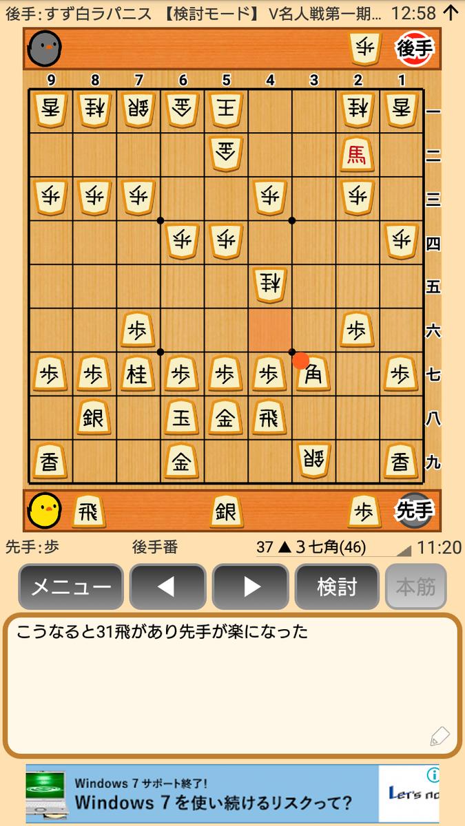 f:id:kisamoko:20200326232657p:plain