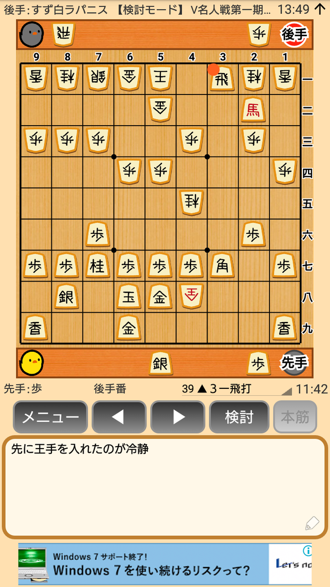 f:id:kisamoko:20200326232703p:plain