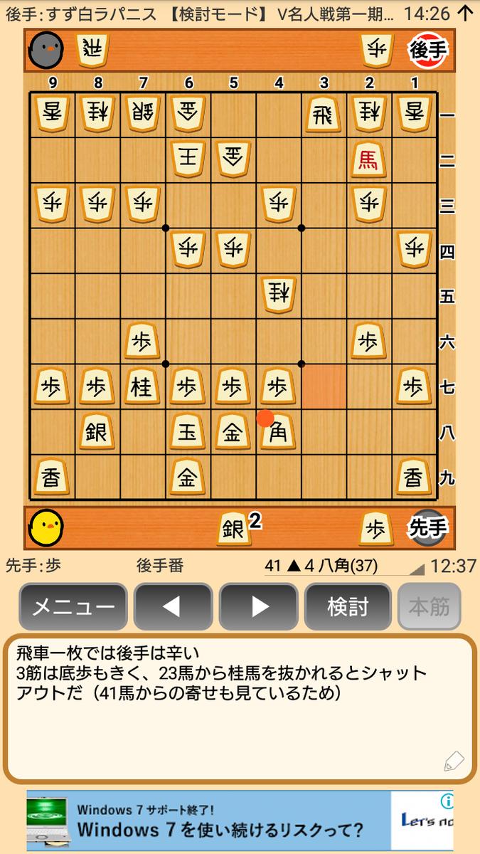 f:id:kisamoko:20200326232709p:plain