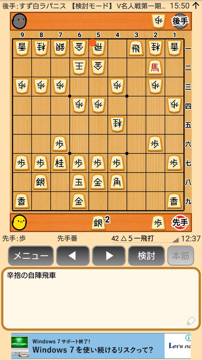 f:id:kisamoko:20200326232715p:plain
