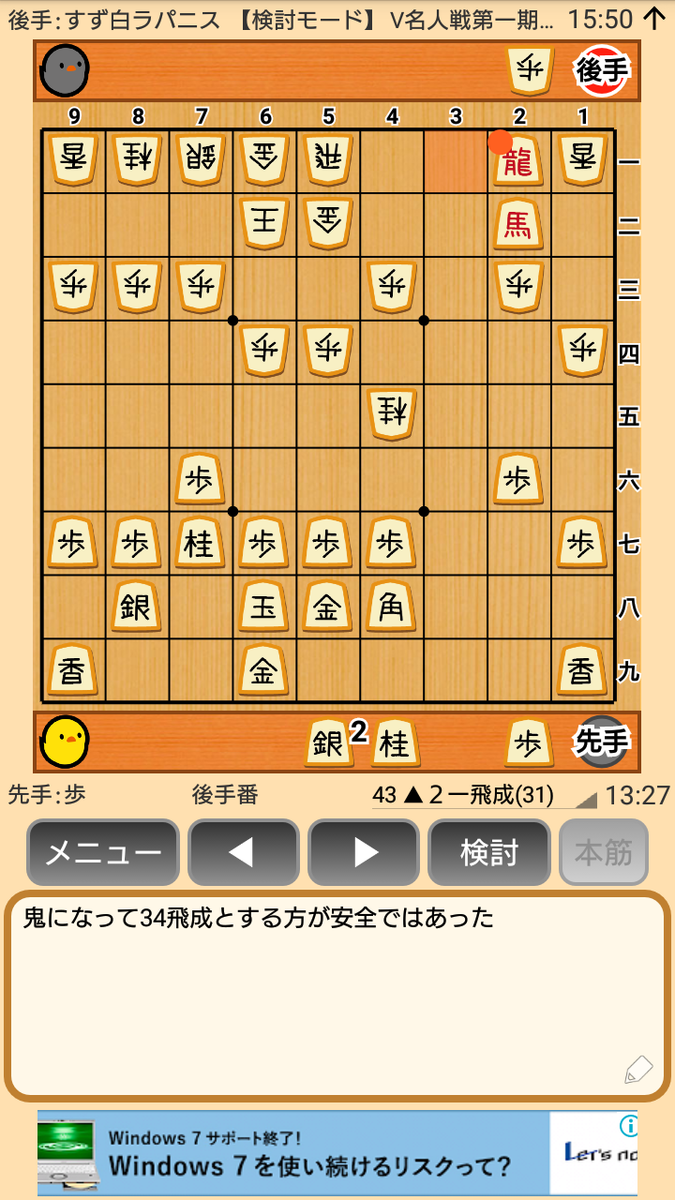 f:id:kisamoko:20200326232720p:plain