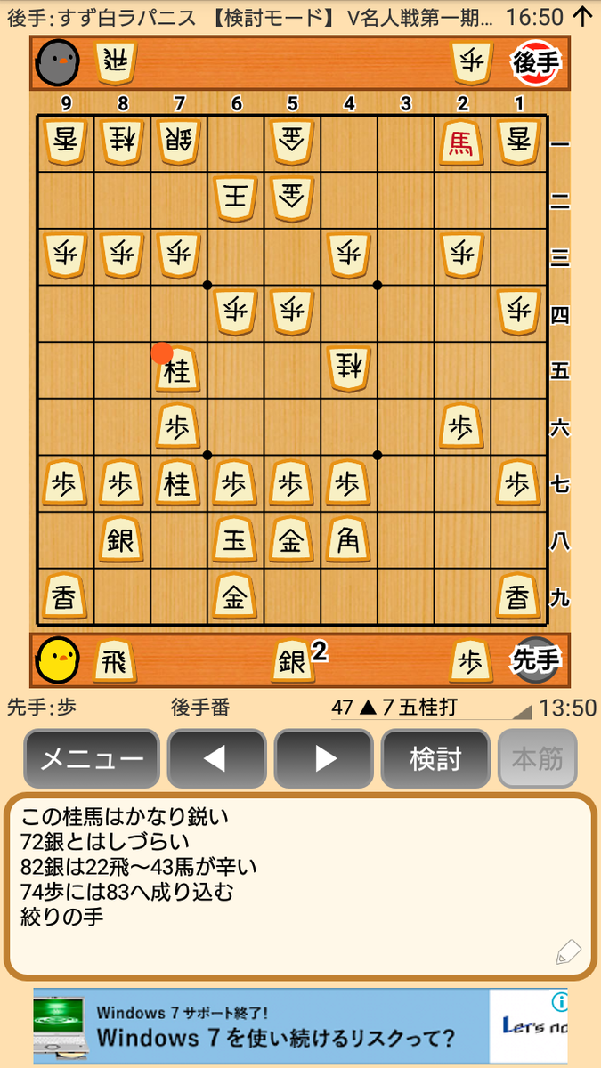 f:id:kisamoko:20200326232725p:plain