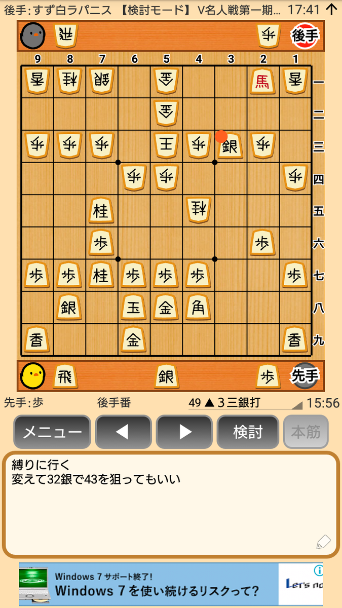f:id:kisamoko:20200326232729p:plain
