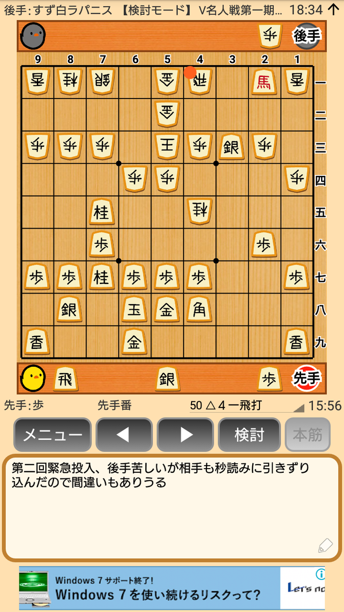 f:id:kisamoko:20200326232734p:plain