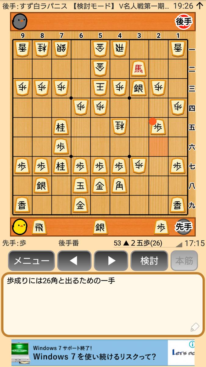 f:id:kisamoko:20200326232745p:plain