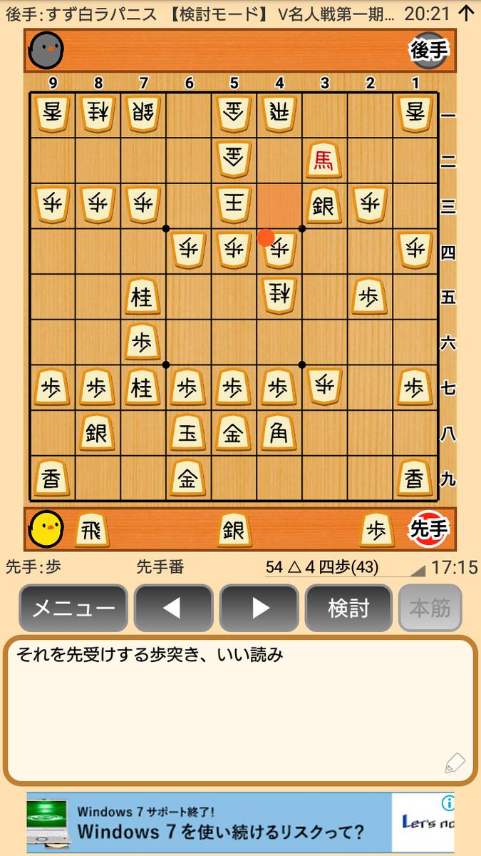 f:id:kisamoko:20200326232749p:plain