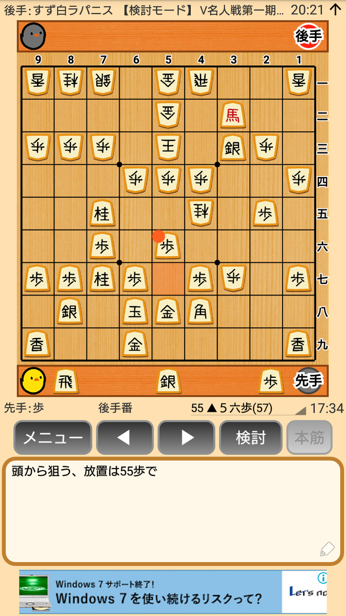 f:id:kisamoko:20200326232754p:plain