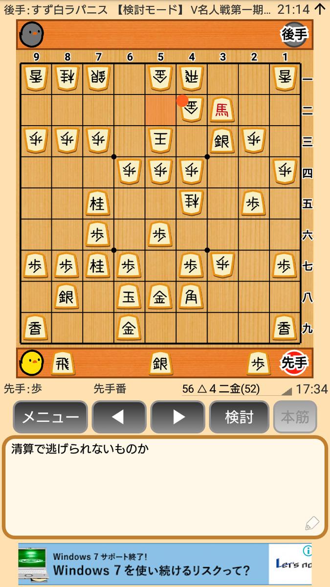 f:id:kisamoko:20200326232758p:plain