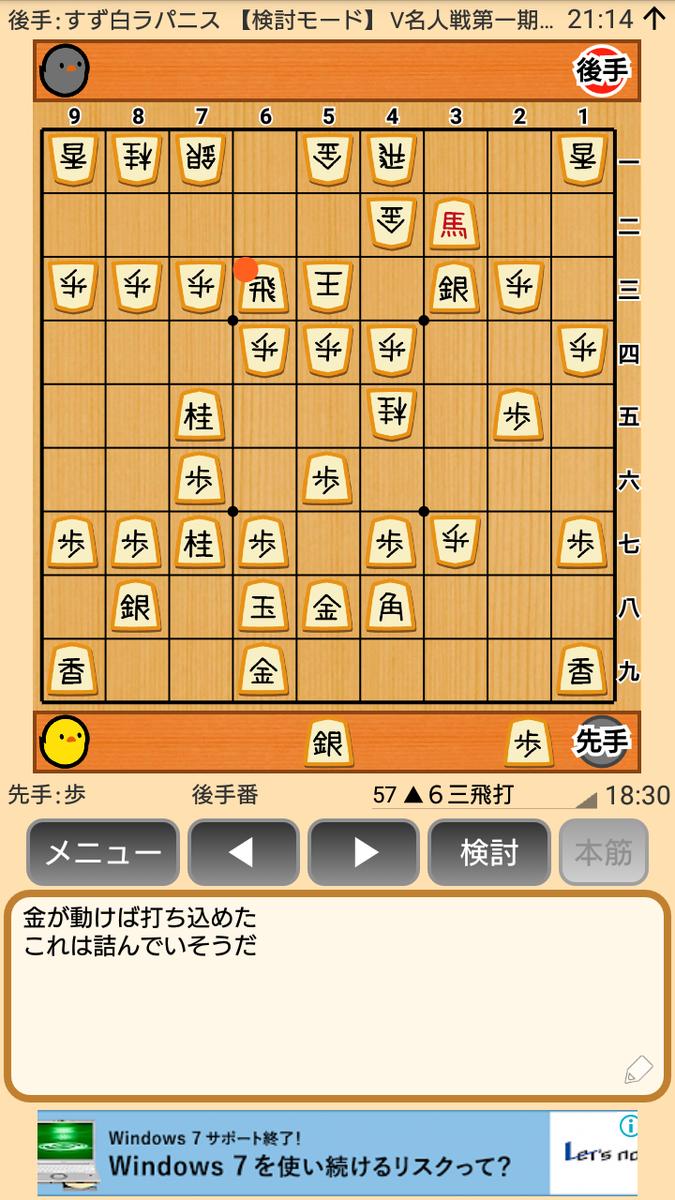 f:id:kisamoko:20200326232803p:plain