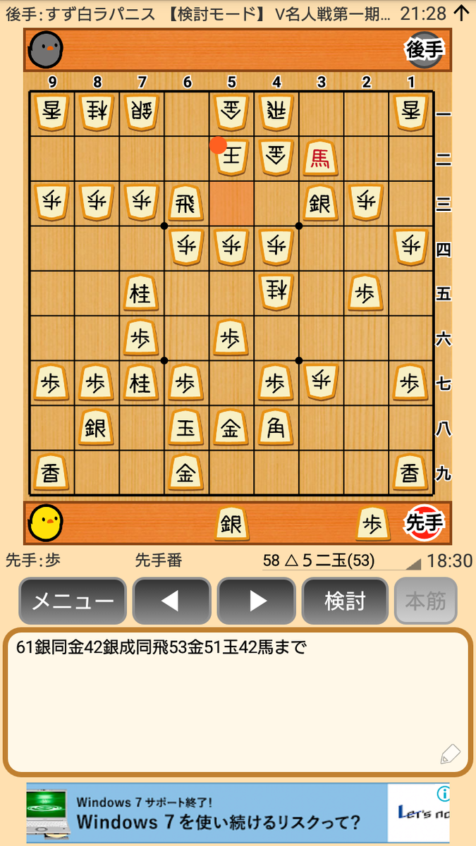 f:id:kisamoko:20200326232807p:plain