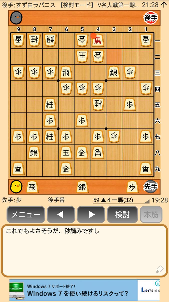 f:id:kisamoko:20200326232811p:plain