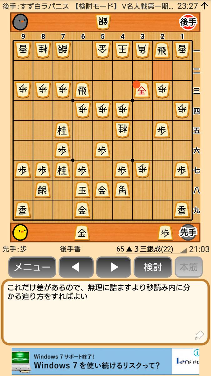 f:id:kisamoko:20200326232817p:plain