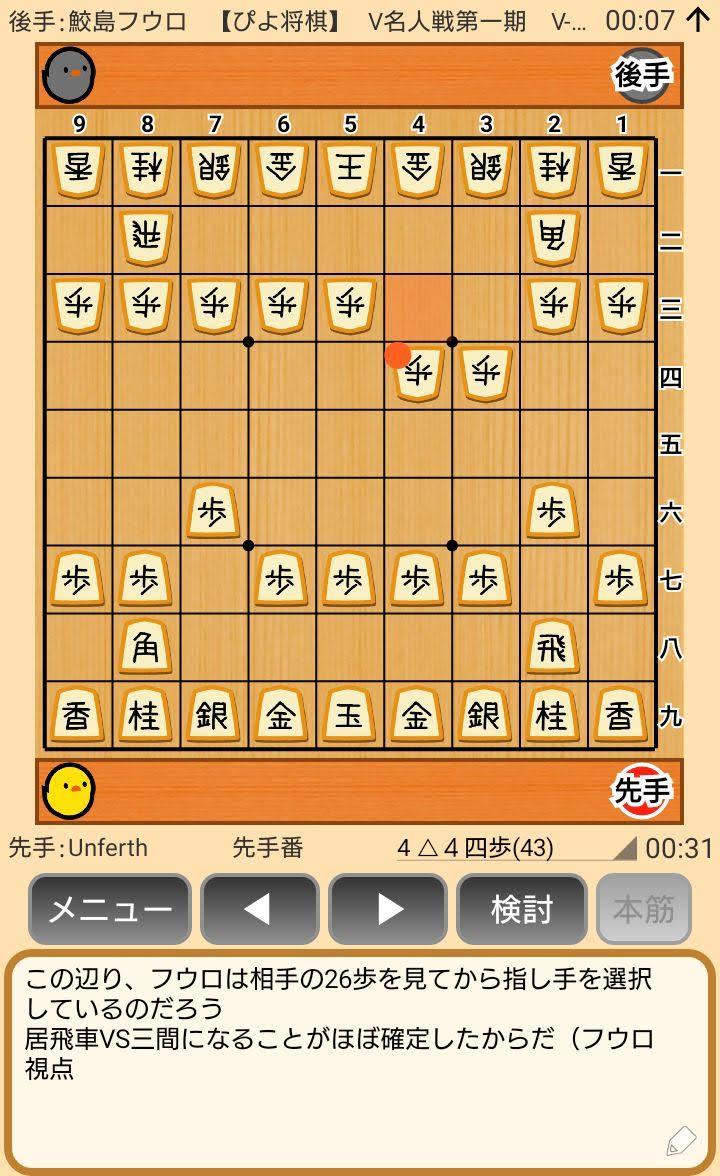 f:id:kisamoko:20200410112434j:plain